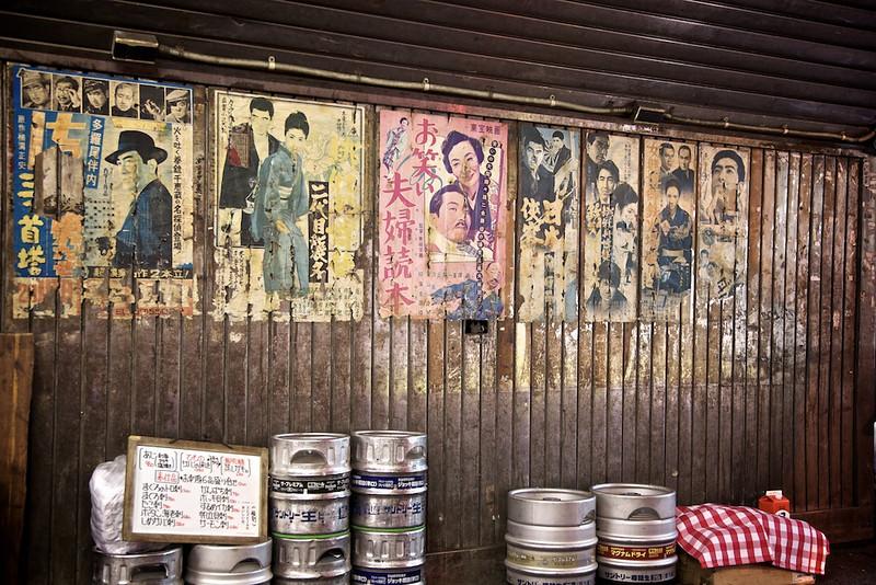 The atmospheric bar in Yurakucho sans blurred passerby.
