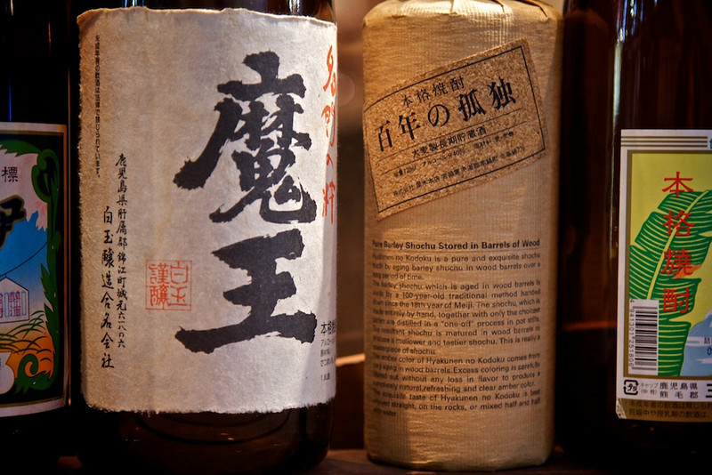 Shochu alcohol bottle