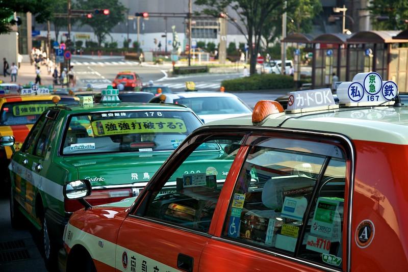 Oimachi taxiland