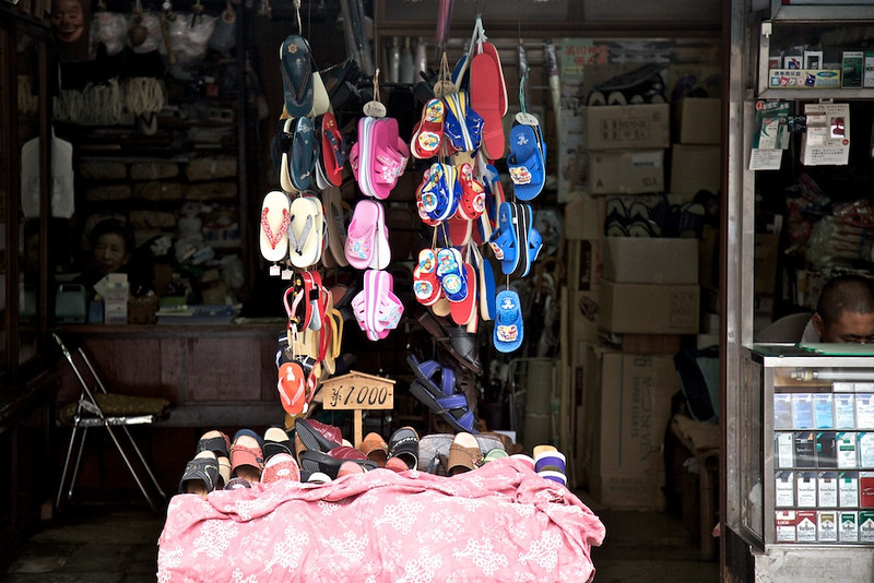 Along the Tokaido Road in Kitashinagawa - purveyor of fine goods.