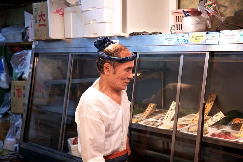 Oimachi fishmonger