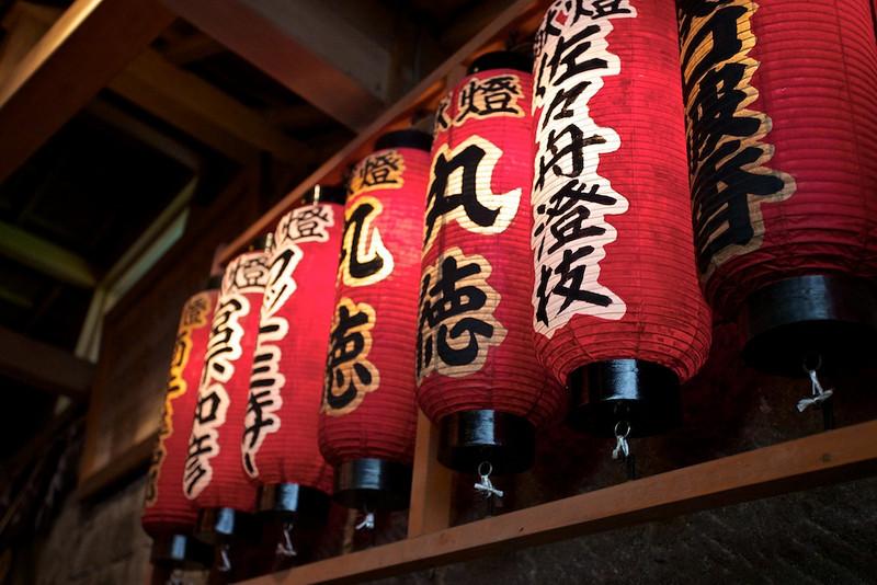 Inari Jinja in Ueno Park - inside the den