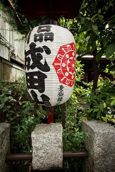 Along Tokaido Road in Kitashinagawa