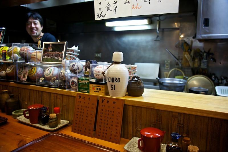 Mitake - where Ichiro goes for pork