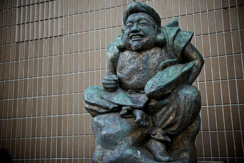 Ebisu, one of seven gods of fortune.
