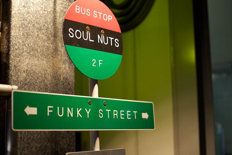 Soul Nuts
