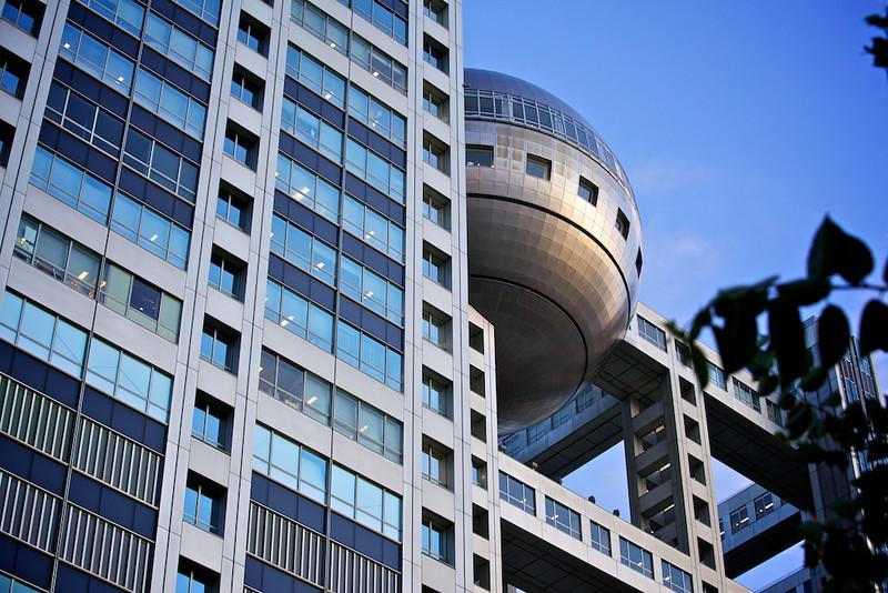 Fuji  Television Odaiba, Tokyo, Japan