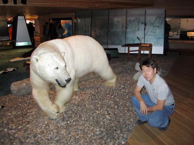 Kevin<br /> Svalbard Museum