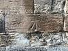 Datum point, Linlithgow Palace, Linlithgow, Scotland.