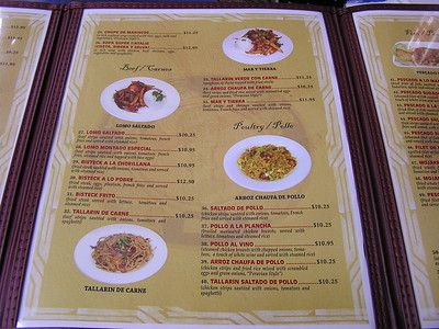 The menu selections were authentic Peruvian.