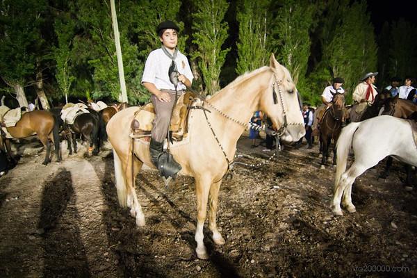 Festival de Doma - Rawson San Juan