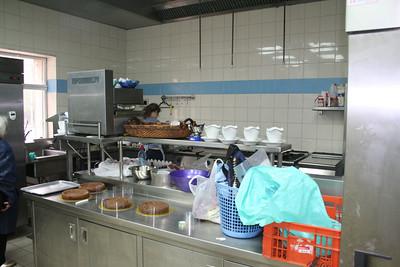 the Scottish Church kitchen