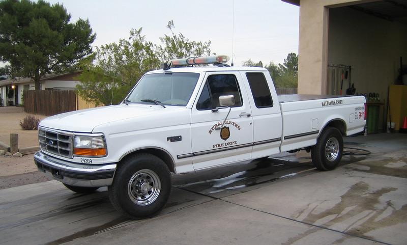 RMFD BC805 Ford F250 #29209