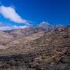 Mount Hopkins in Arizona's Santa Rita Mountain range.