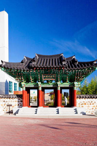 The Songahm Martial Arts Gate in downtown, Little Rock, Arkansas, USA.