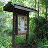 Kiosk along the trail.