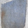Close up of the original marker, now set into the current stone