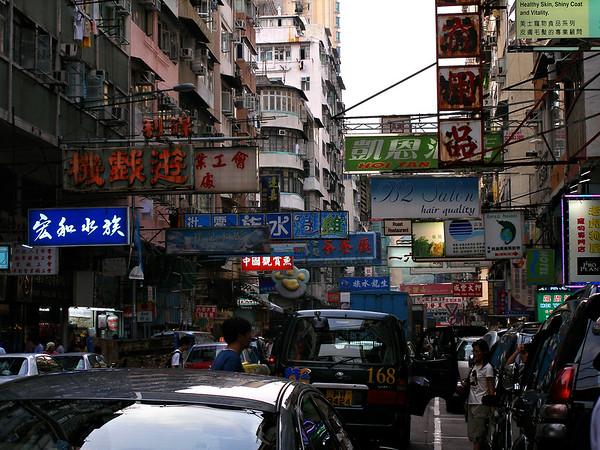 Street life - Hong Kong, China