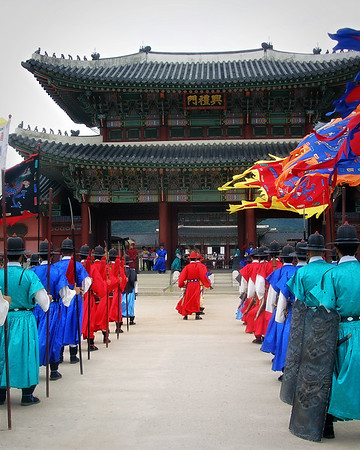 Gyeonghuigung Palace - Seoul, Korea