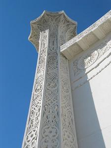 Baha'i Temple (column)