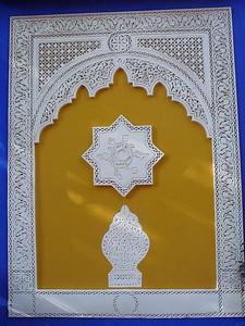 442_Marrakech_Les_Jardins_de_Majorelle_Stuc_sculpte_ou_cisele