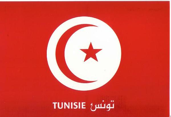 001_Tunisie_Drapeau_du_Pays