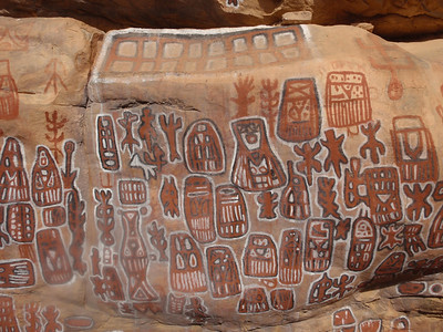 445_Circumcision Cave Rock Paintings  Retouched over the year