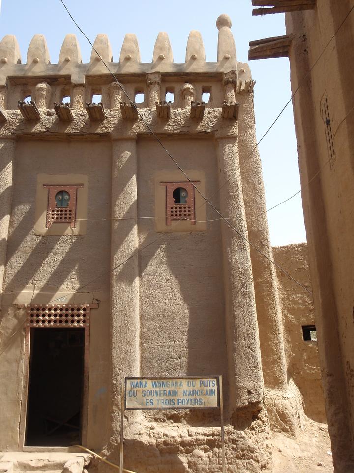 206_Djenne Old Town  The Sacred Well of Nana Wangara  Moorish-style