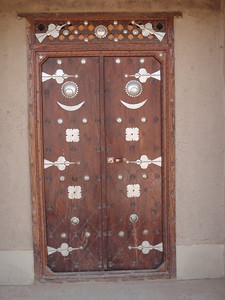 209_Djenne Old Town  Bibliotheque  Door Decorated with Metal Objects