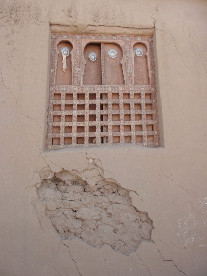 070_Dyingerey Ber Mosque  Elaborate Window  Wall Construction