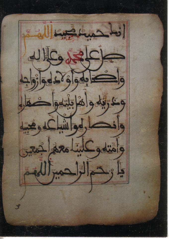 102_Timbuktu Manuscripts Project  Cooperation Univ  Oslo, Norway