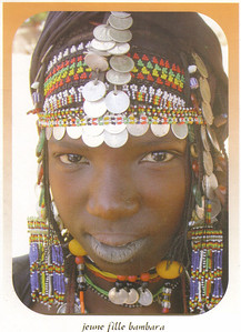 007_Mali  Young Bambara Girl