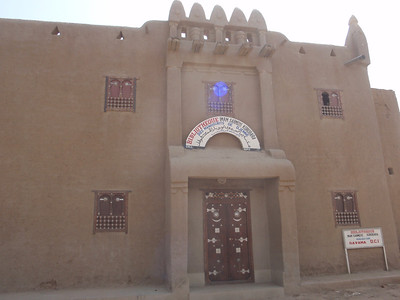 208_Djenne Old Town  Bibliotheque Iman Sarmoye Korobara