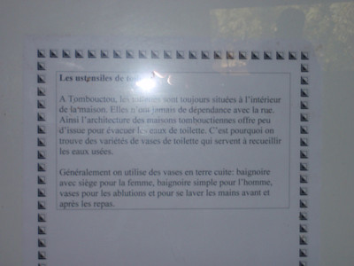 054_Timbuktu  Municipal Museum  Personal Toileting Tools