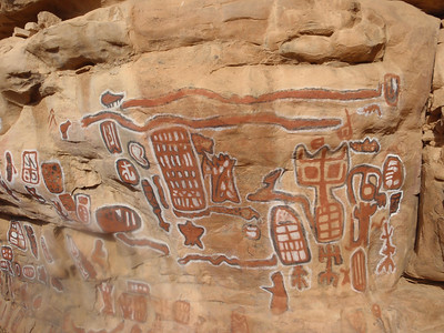 444_The Circumcision Cave Rock Paintings  Hundred of Years Old