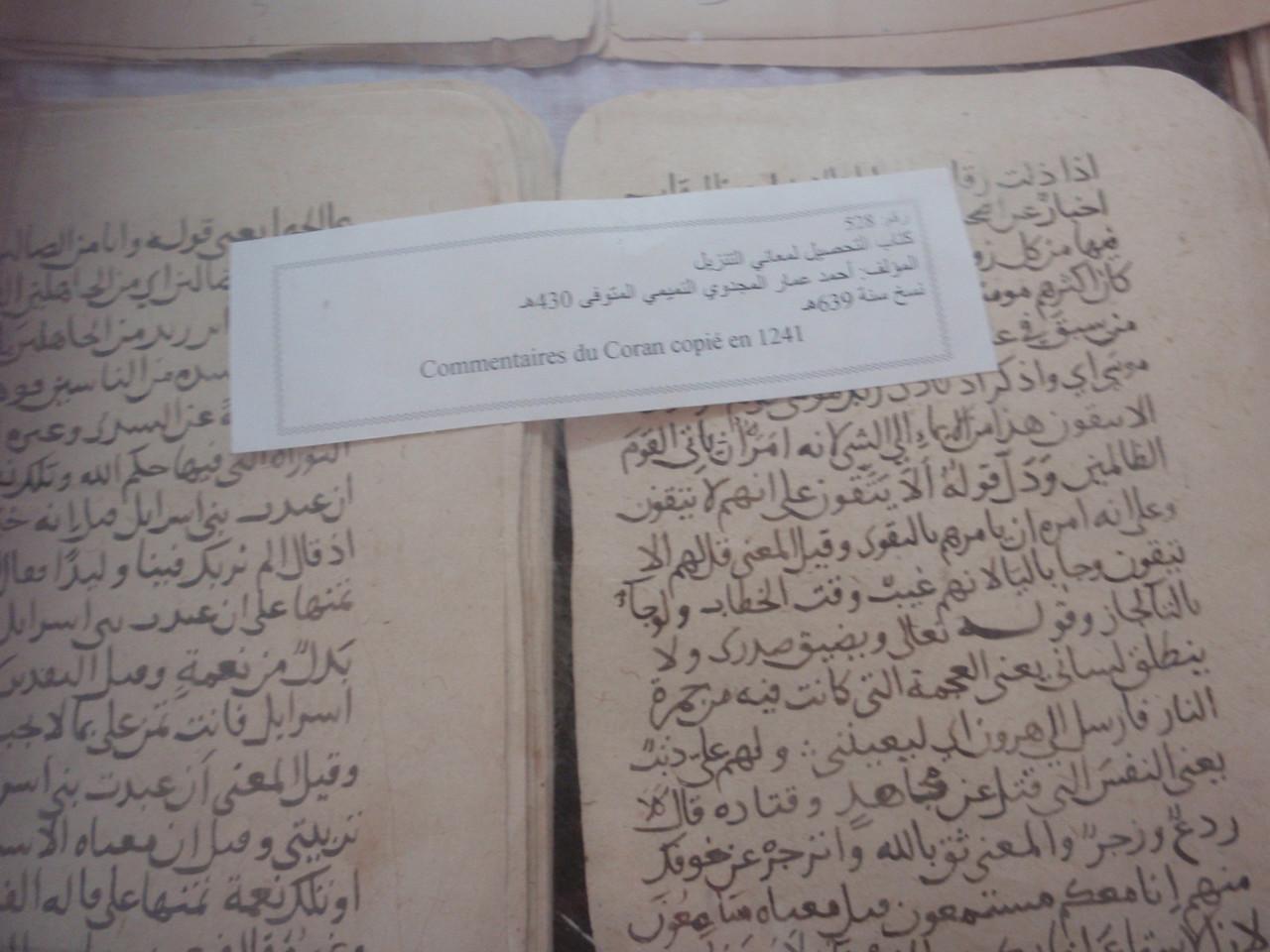 104_Timbuktu Manuscripts Project  Cooperation Univ  Oslo, Norway