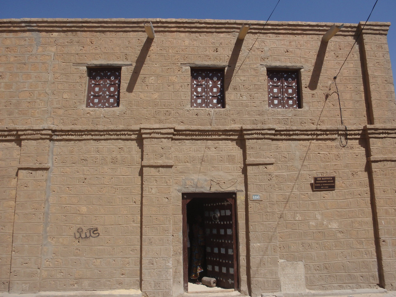 075_Residence of Ibn Battuta, Arab Geographer  Stay here in 1353