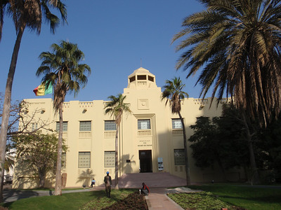 015_Dakar  Musee Theodore Monod  Formely IFAN Museum
