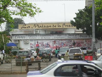 016_Libreville  La Librairie