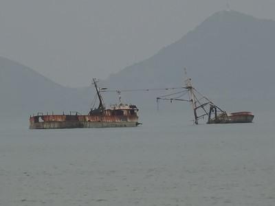 026_Sao Tome Island  Sunken Ship