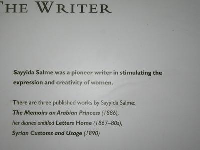 142_Zanzibar Stone Town  Princess Salme Museum