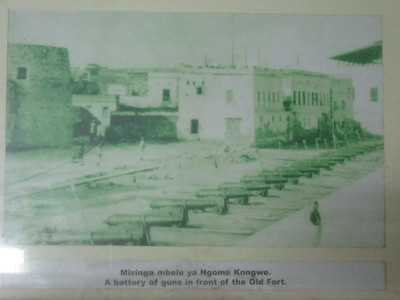 036_Zanzibar Stone Town  The Arab Fort  1699