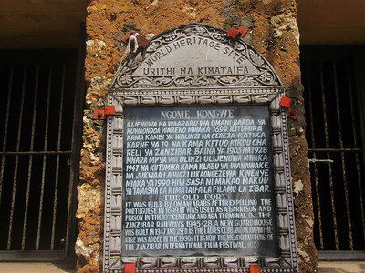 034_Zanzibar Stone Town  The Arab Fort  1699
