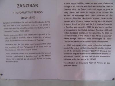 096_Zanzibar Stone Town  The Forodhani Palace Museum