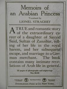 144_Zanzibar Stone Town  Princess Salme Museum