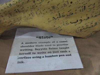 147_Zanzibar Stone Town  Princess Salme Museum