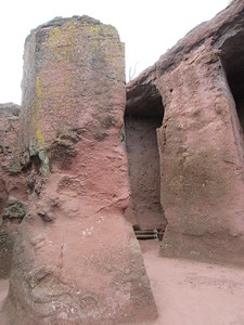 236_Lalibela Rock-Hewn church  South-Eastern Group  Beta Mercurios  The roof has fallen
