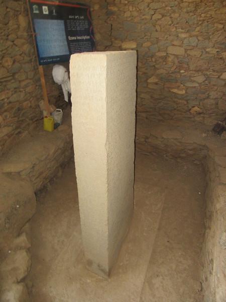 043_Ezana's Stone Inscriptions  Written in Ge'ez, Sabaean, Greek  Describing military campaigns of the time