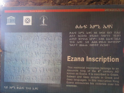 042_Ezana's Stone Inscriptions  Written in Ge'ez, Sabaean, Greek  Describing military campaigns of the time