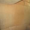 072_Axum  Tomb of False Door, 4th C AD  Huge piece of rock
